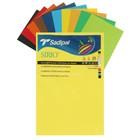 Картон цветной, 420 х 297 мм, Sadipal Sirio, НАБОР 10 листов, 10 цветов, 170 г/м2, яркие цвета