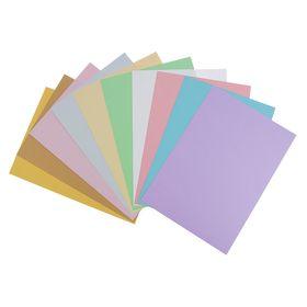 Картон цветной, 420 х 297 мм, Sadipal Sirio, НАБОР 10 листов, 10 цветов, 170 г/м2, светлые цвета