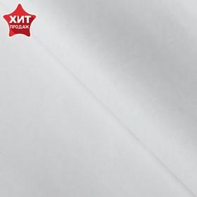 Бумага цветная, Тишью (шёлковая), 510 х 760 мм, Sadipal, 1 лист, 17 г/м2, белый