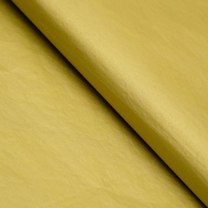 Бумага цветная Тишью (шёлковая) 510*760 мм Sadipal 1 л 17 г/м2 золотистый 11166