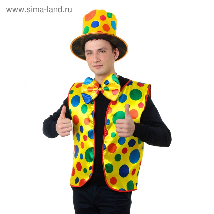 "Карнавальный костюм ""Клоун"" 3 предмета: жилет, бабочка, шляпа (р-р 44-48)"