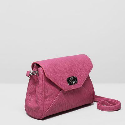 fe01e3e47075 Сумка женская, отдел на клапане, наружный карман, длинный ремень, цвет  розовый