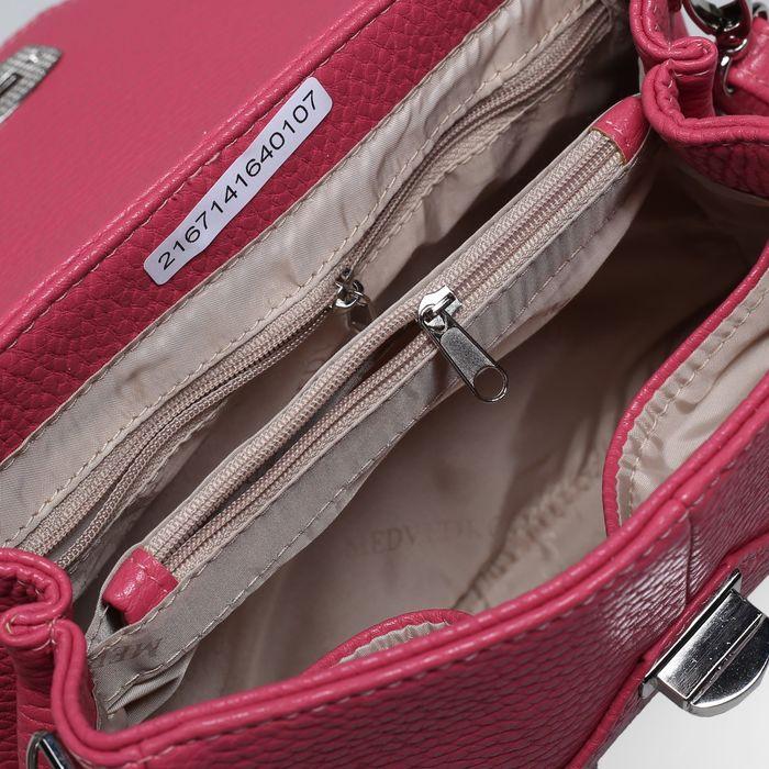 Сумка женская, отдел на клапане, наружный карман, длинный ремень, цвет розовый