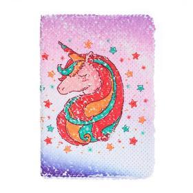 Записная книжка подарочная формат А5, 80 листов, линия, Пайетки Единорог на розовом
