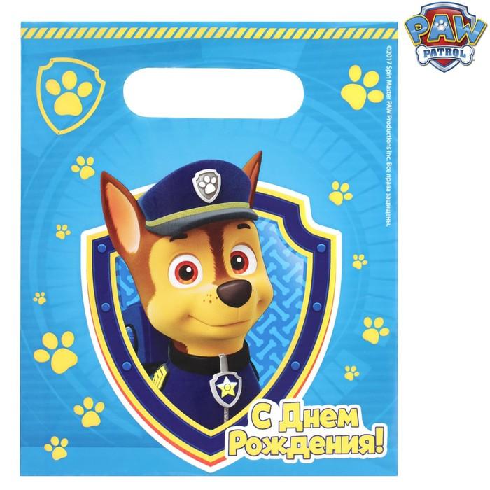 """Щенячий патруль. Пакет подарочный полиэтиленовый Paw Patrol """"С днем рождения!"""", 17 х 20 см - фото 200066691"""