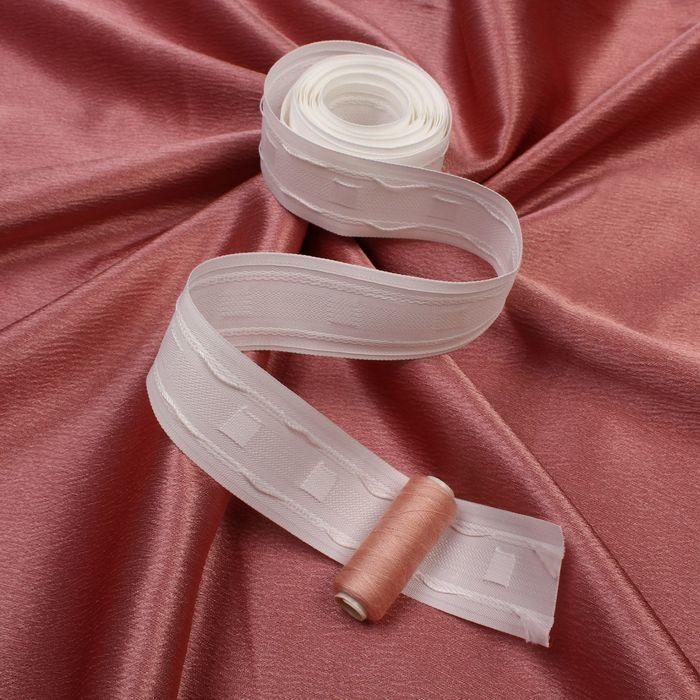 """Набор для шитья штор """"Этель"""" сделай сам, цвет розовый, крэш, 100% п/э"""