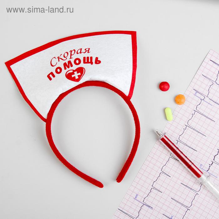 """Карнавальный ободок медсестры """"Скорая помощь"""""""