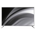 "Телевизор JVC LT-43M650, LED, 43"", чёрный"