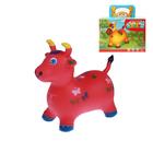 Игрушка Корова попрыгун h=48 см, 1300 гр, цвета микс