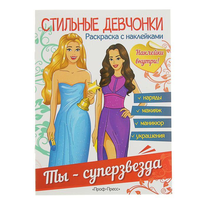 Секс девчонки в сауне фото кыргызстан фото