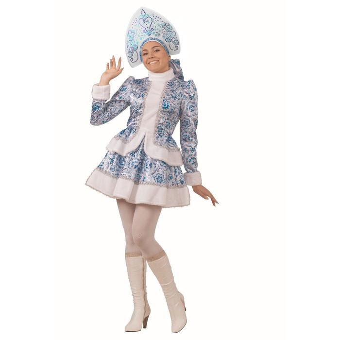 Карнавальный костюм «Снегурочка», голубые узоры, р. 44, рост 164 см