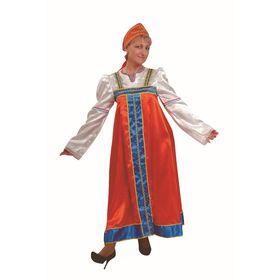 Carnival costume