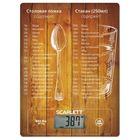 Весы кухонные Scarlett SC-KS57P19, электронные, до 8 кг