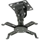 Кронштейн для проектора Kromax PROJECTOR-10 максимальная нагрузка 20 кг, потолочный