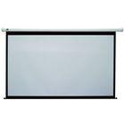 Экран Cactus 104.6x186 Motoscreen CS-PSM-104x186 16:9, настенно-потолочный, рулонный