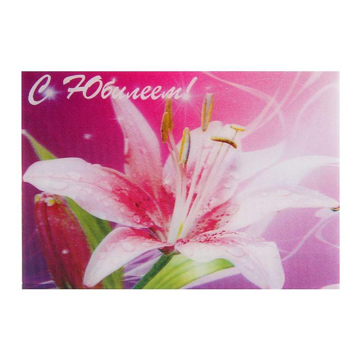 Прикольно, открытки с днем рождения с лилиями для подруги