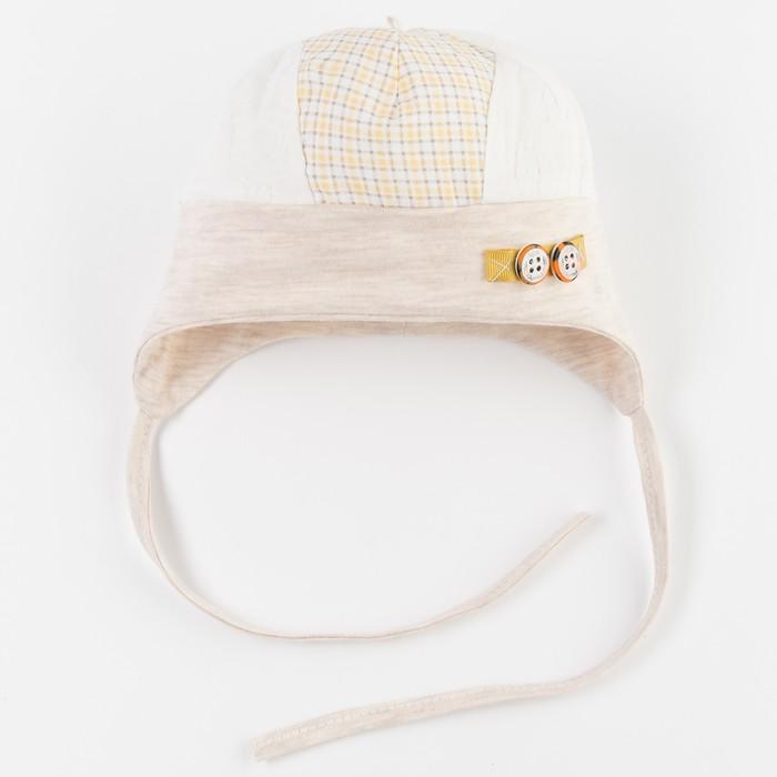 Шапочка для мальчика, размер 42, цвет бежевый 1757