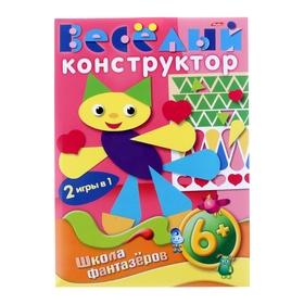 """Набор для творчества. """"Весёлый конструктор. Котик"""", 6+"""
