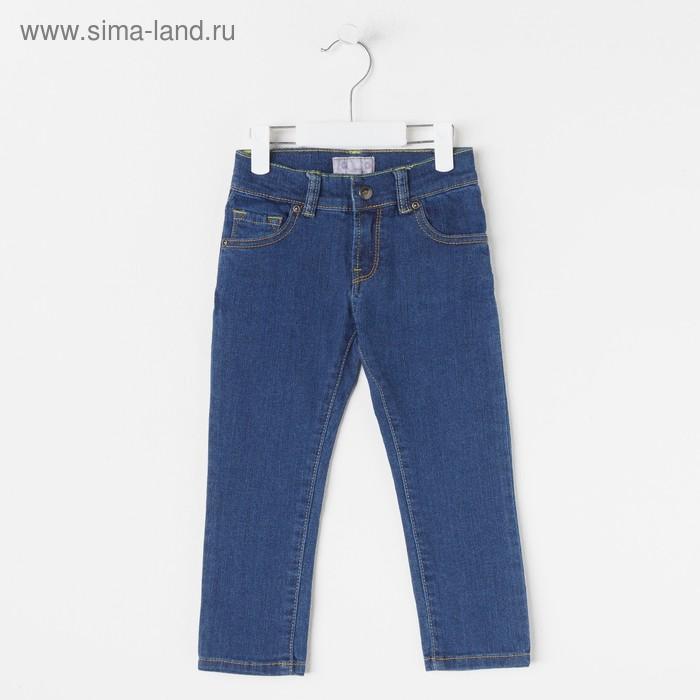 """Джинсы для девочки """"ROVELLO"""", рост 92 см, цвет синий 4052 С"""