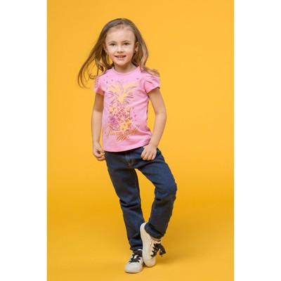 """Джинсы для девочки """"ROVELLO"""", рост 110 см, цвет синий 4052 С"""