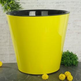 Кашпо со вставкой «Фиджи», 16 л, цвет жёлтый
