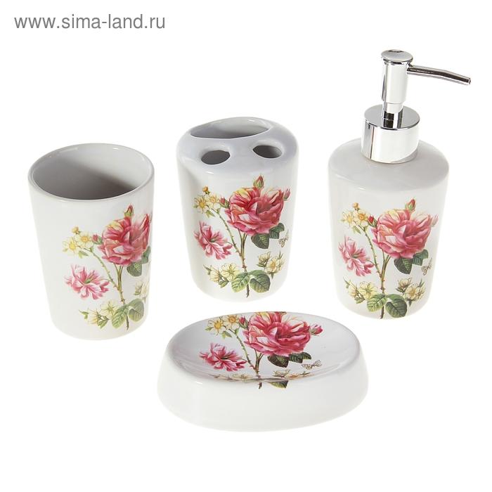 """Набор аксессуаров для ванной комнаты """"Грация. Сад"""", 4 предмета"""