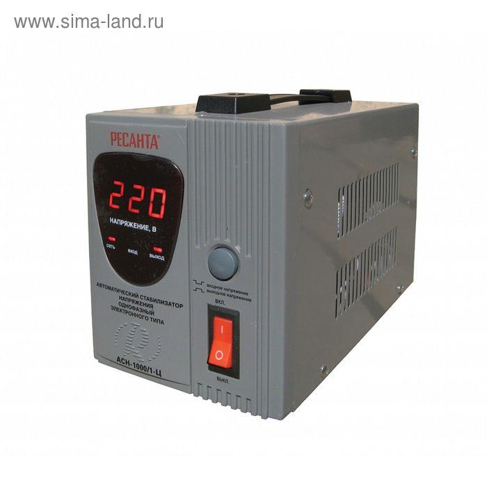 Стабилизатор напряжения Ресанта АСН-1000/1-Ц электронный, однофазный, серый