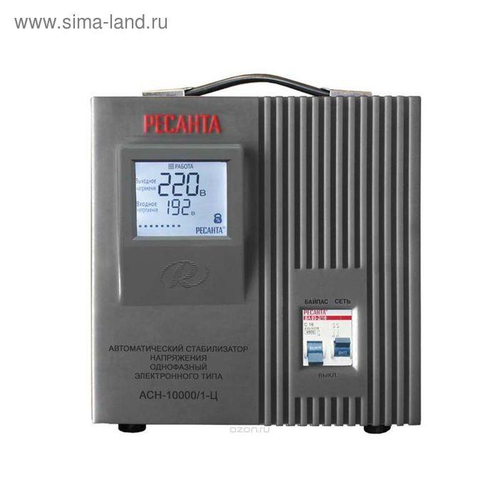 Стабилизатор напряжения Ресанта АСН-10000/1-Ц электронный, однофазный, серый