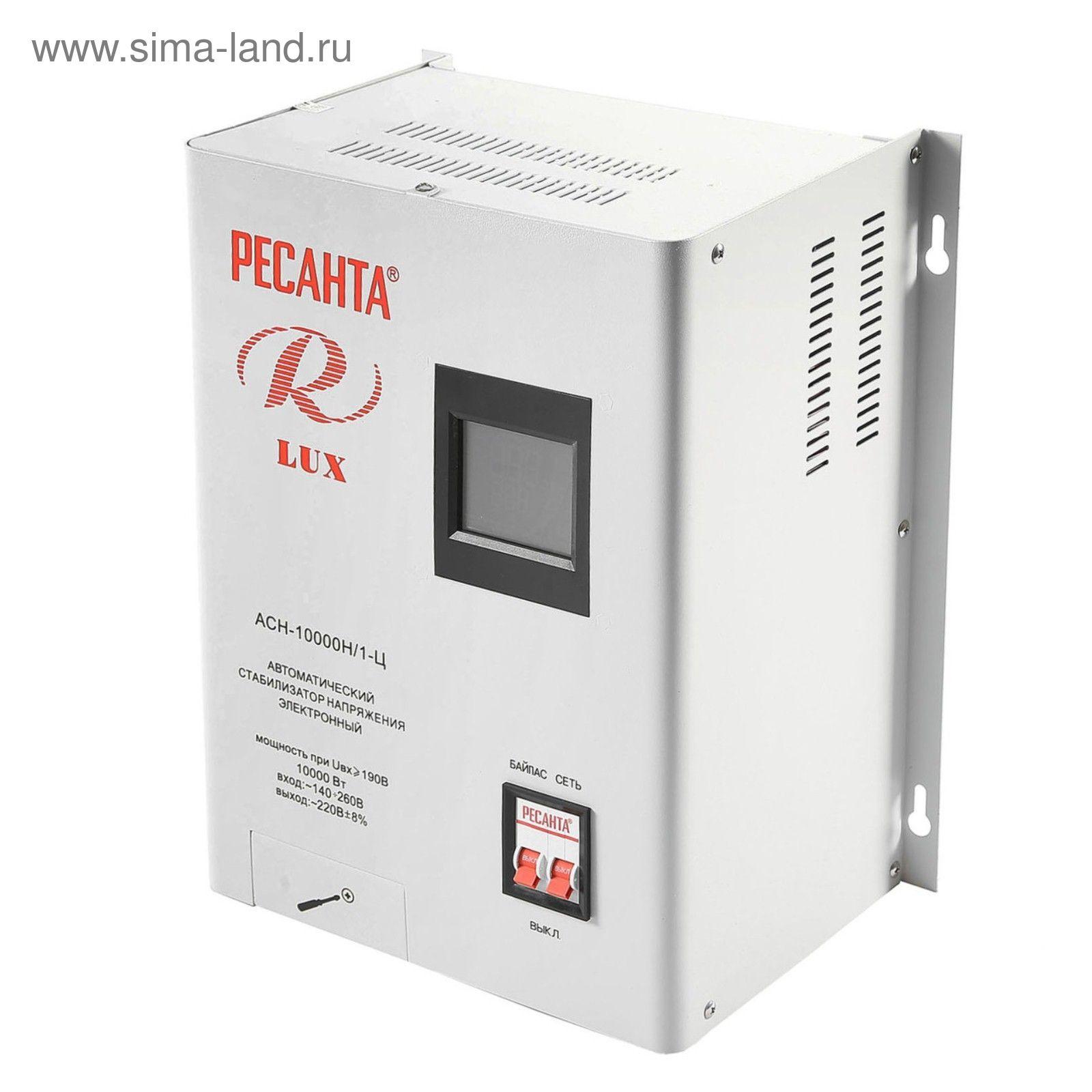 Электронный стабилизатор напряжения 220в купить как от сварочного аппарата зарядить аккумулятор