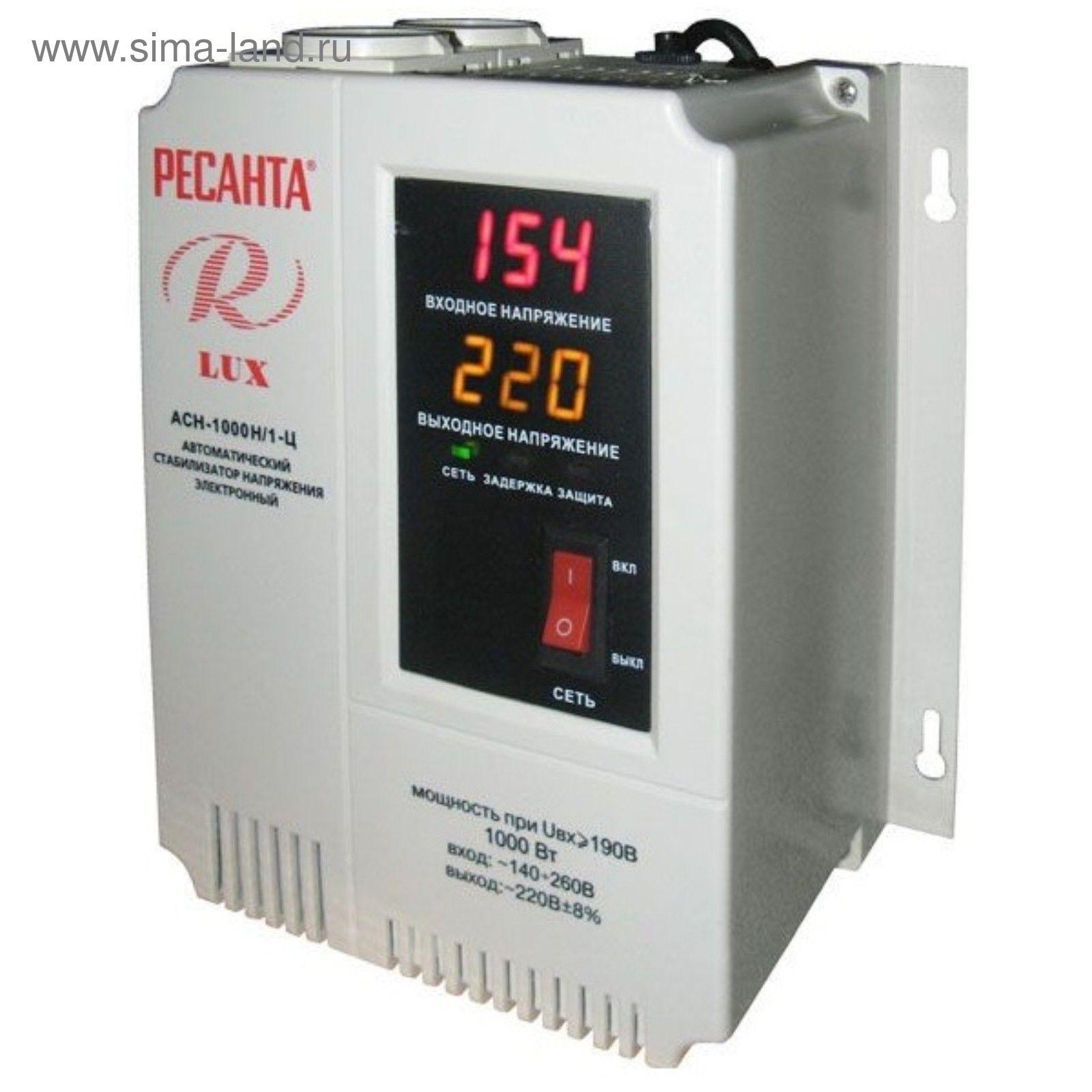 Устройство для защиты стабилизатора напряжения стабилизатор напряжения польза