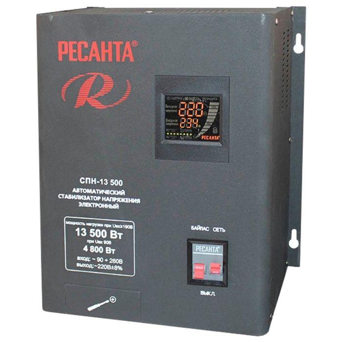 Стабилизатор напряжения Ресанта СПН-13500 электронный, однофазный, серый