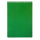 """Блокнот А5, 50 листов на гребне """"Тёмно-зелёный"""", клетка, обложка мелованный картон"""