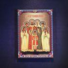 "Икона-холст на подставке ""Святые Царственные страстотерпцы"""