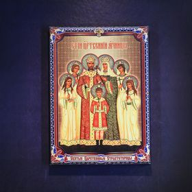 """Icon-canvas on the stand """"Holy Royal martyrs"""""""