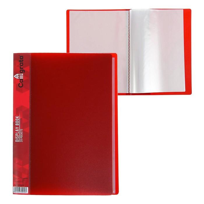 Папка с 20 прозрачными вкладышами А5, красная