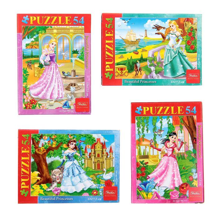 """Пазлы """"Красивые принцессы"""", 54 элемента, МИКС"""