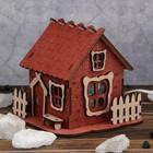 """Соляной светильник """"Домик"""", 16х15 см, деревянный декор"""