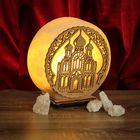 """Соляной светильник """"Круглый"""" собор, деревянный декор, цельный кристалл"""
