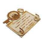 Ключница-молитва, с ключом, с гравировкой