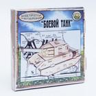 """Konstruktor """"tank Battle"""", in the box"""