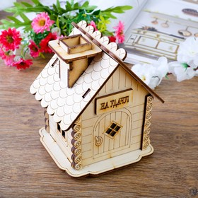 "Piggy Bank wooden ""House"""