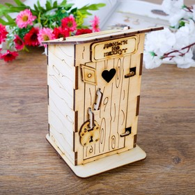 "Wooden piggy Bank, ""toilet"", with hinged door, 15 see"