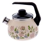 Чайник со свистком 2 л сферический Buket, фиксированная ручка, цвет слоновая кость