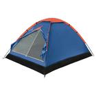 Палатка серия Basic line Space, синяя, 2-местная