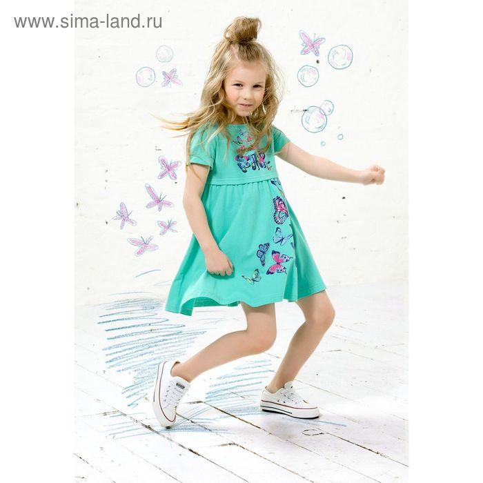Платье для девочки, рост 86 см, цвет изумрудный GFDT3022