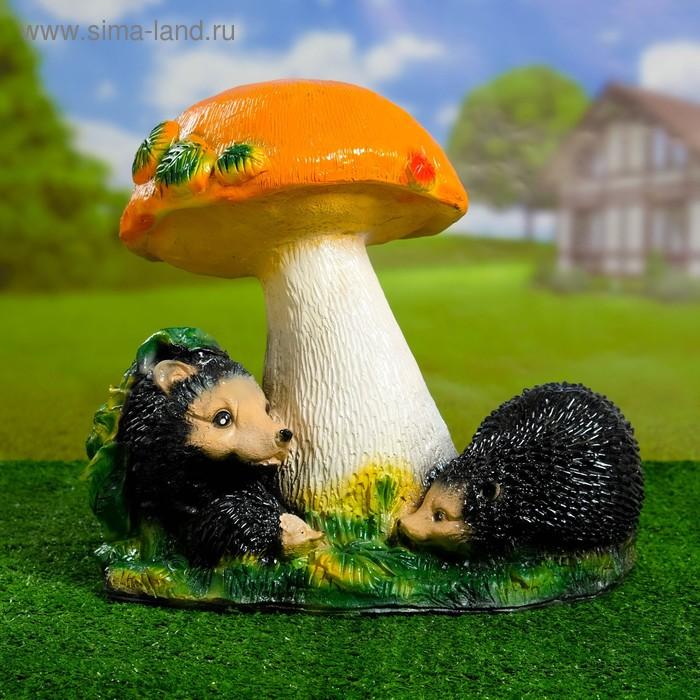 """Садовая фигура """"Семья ежей под грибом"""" оранжевая шляпка"""