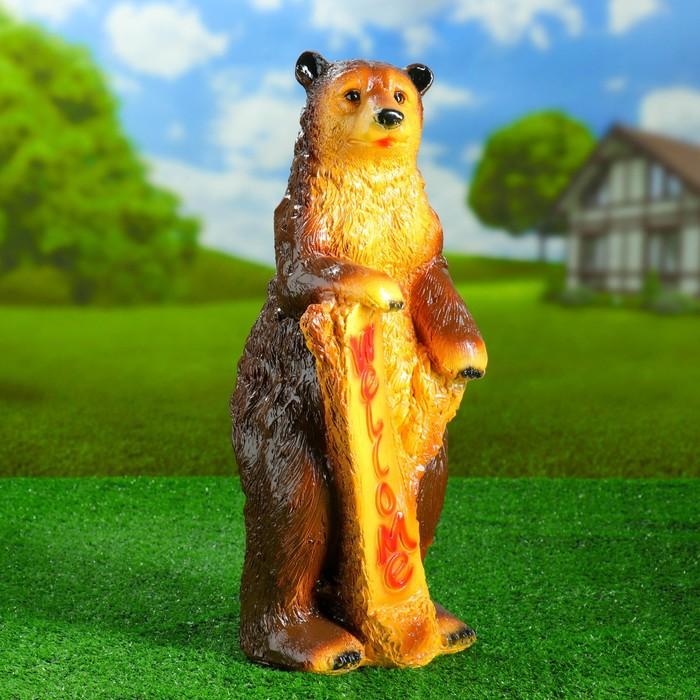 """Садовая фигура """"Стоящий медведь с табличкой Welcome"""" большая"""