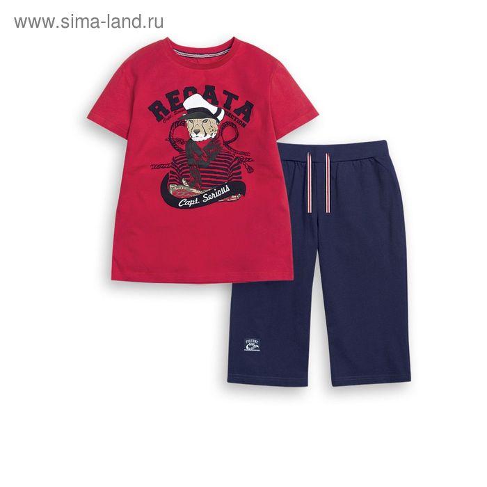 Комплект (футболка+бриджи) для мальчика, рост 140 см, цвет красный