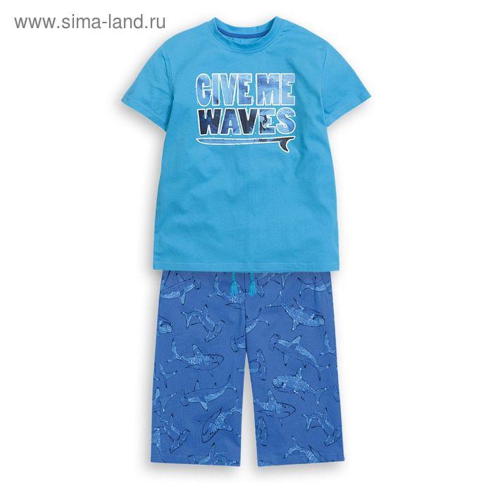 Комплект (футболка+шорты) для мальчика, рост 164 см, цвет голубой