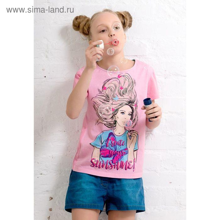 Футболка для девочки, рост 152 см, цвет розовый GFT5022/1